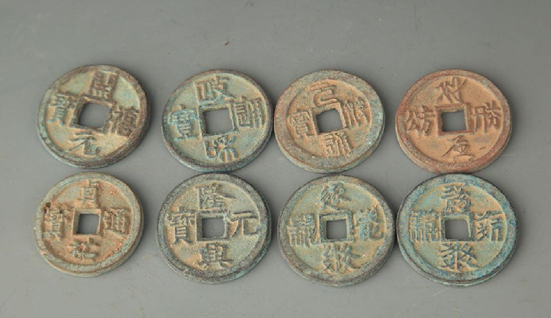 GROUP OF EIGHT CHINESE COIN