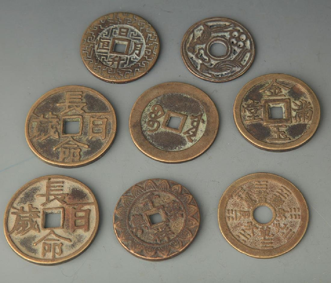 GROUP OF OLD CHINESE LUCKY COIN - 2
