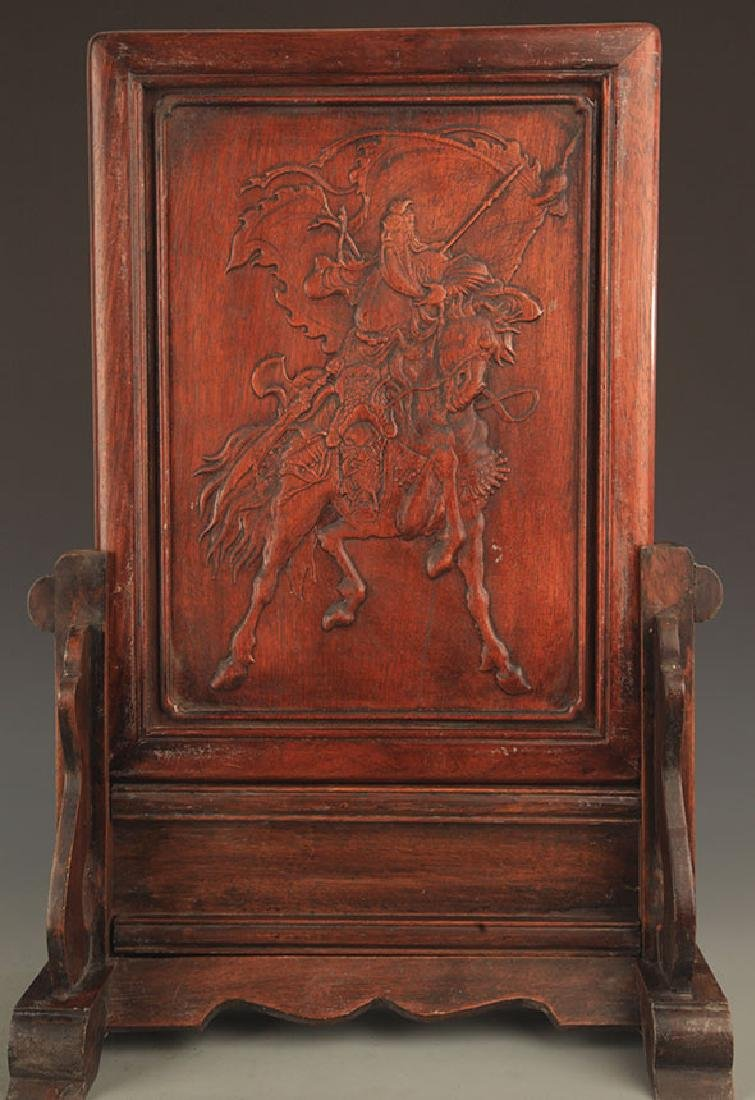 A HUA LI MU GUAN GONG CARVING TABLE PLAQUE