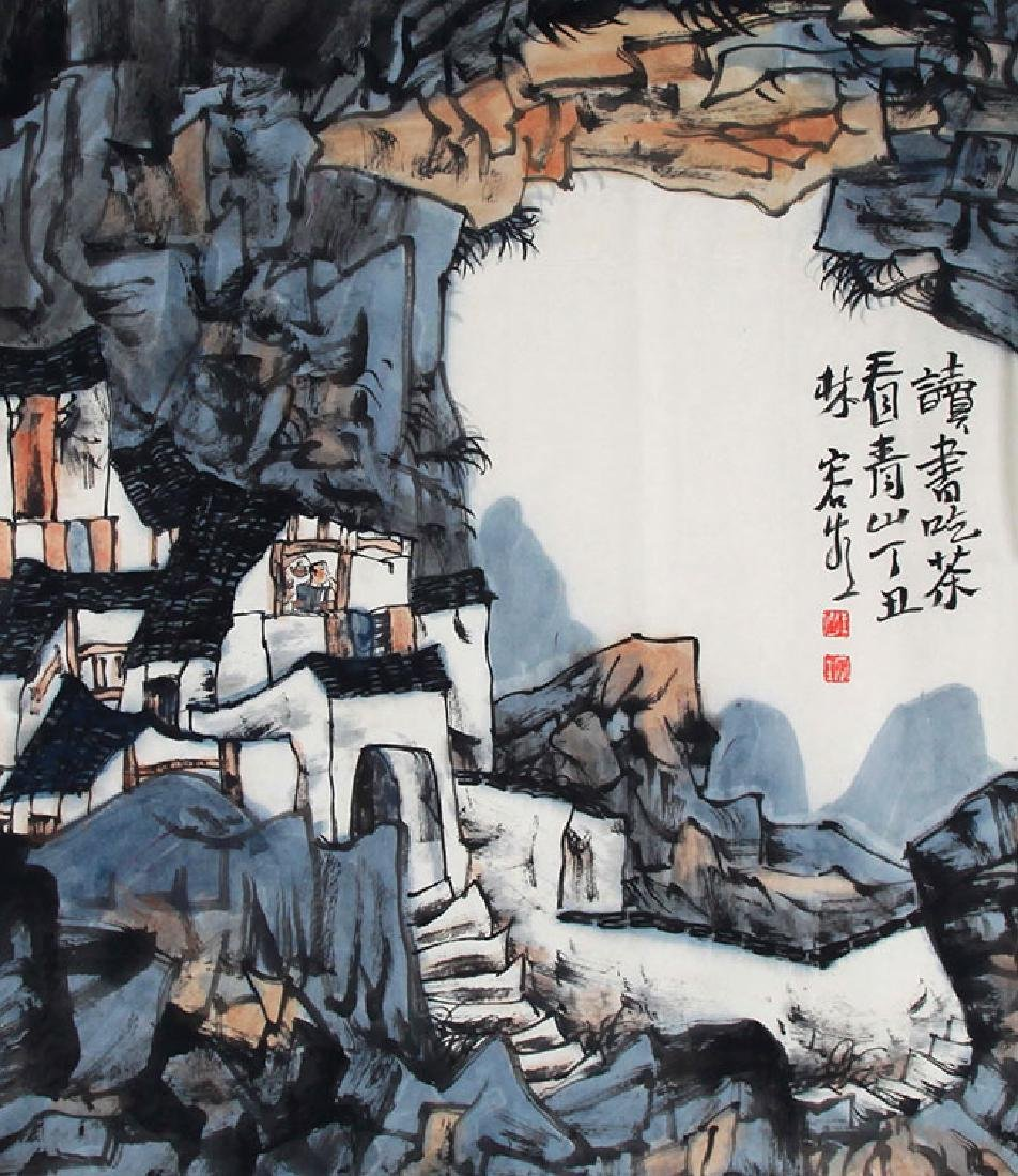 LIN RONG SHEN, CHINESE PAINTING ATTRIBUTED TO