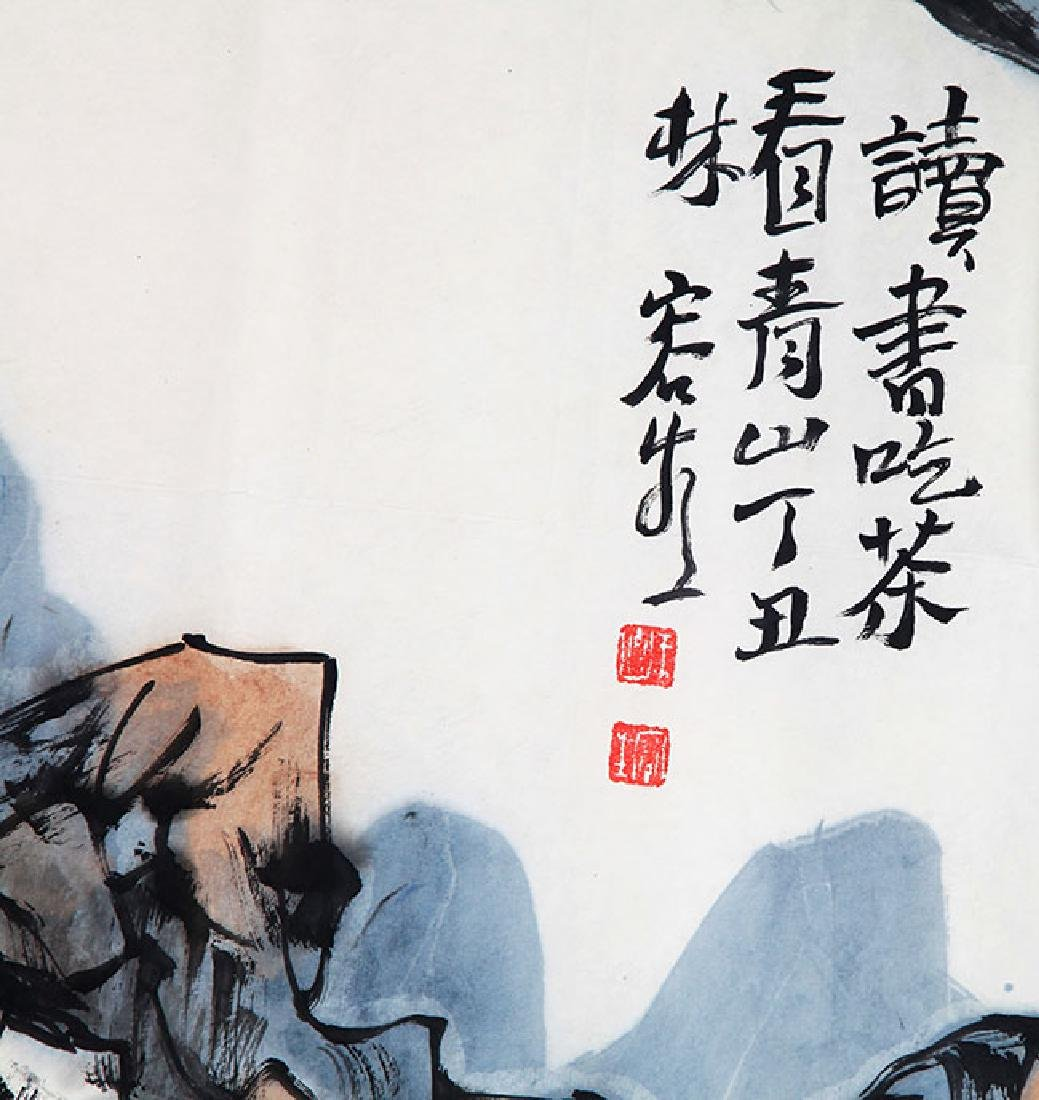 LIN RONG SHEN, CHINESE PAINTING ATTRIBUTED TO - 2