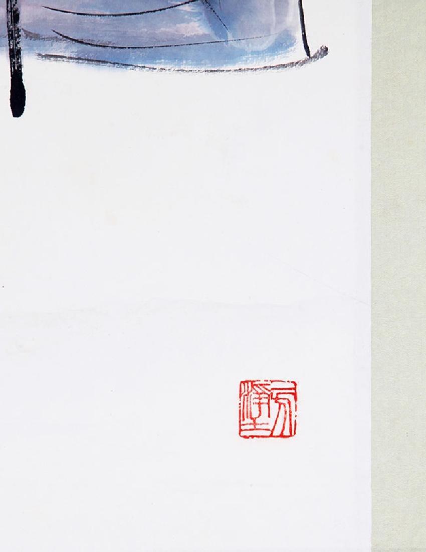 LIU CHUN HUA, CHINESE PAINTING ATTRIBUTED TO - 3