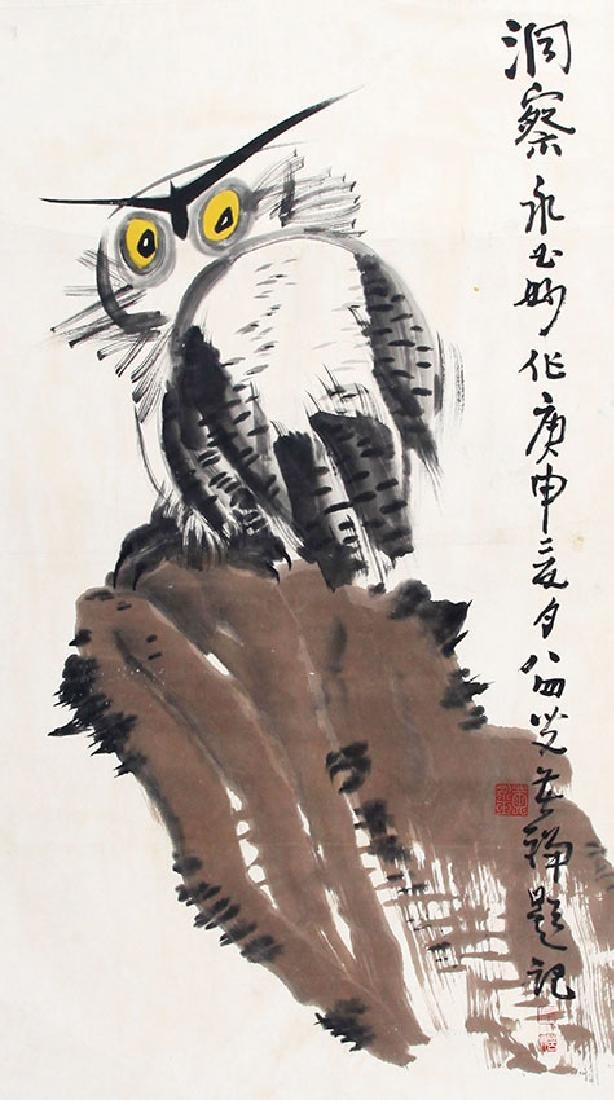 HUANG YONG YU, CHINESE PAINTING ATTRIBUTED TO