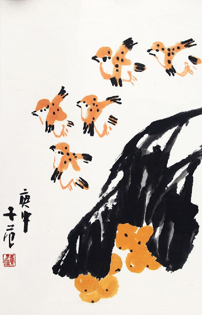 CUI ZHI FAN, CHINESE PAINTING ATTRIBUTED TO