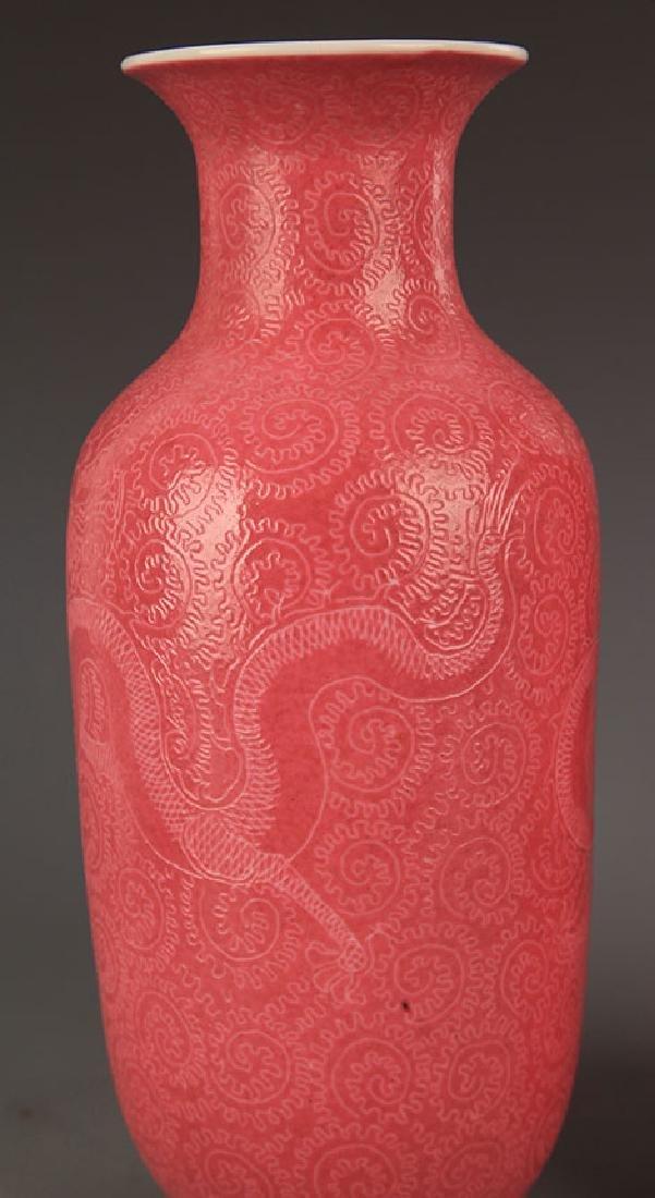 A ROUGH RED COLOR GLAZED DRAGON VASE - 4