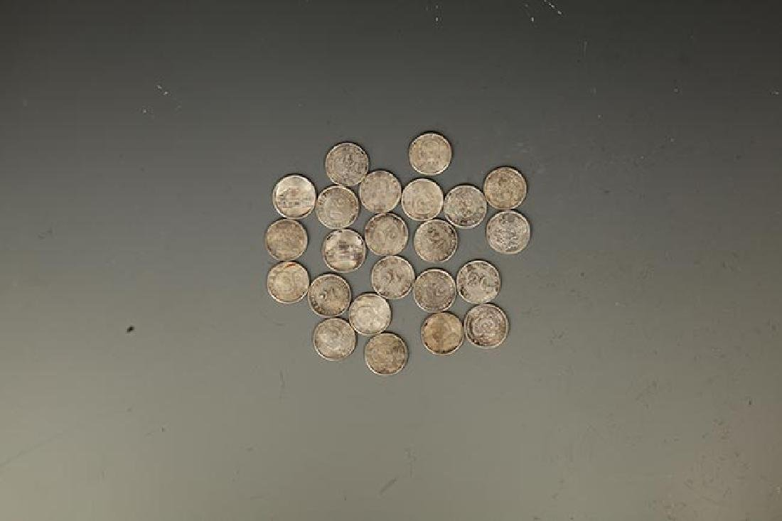 GROUP OF 23 CHINESE COIN