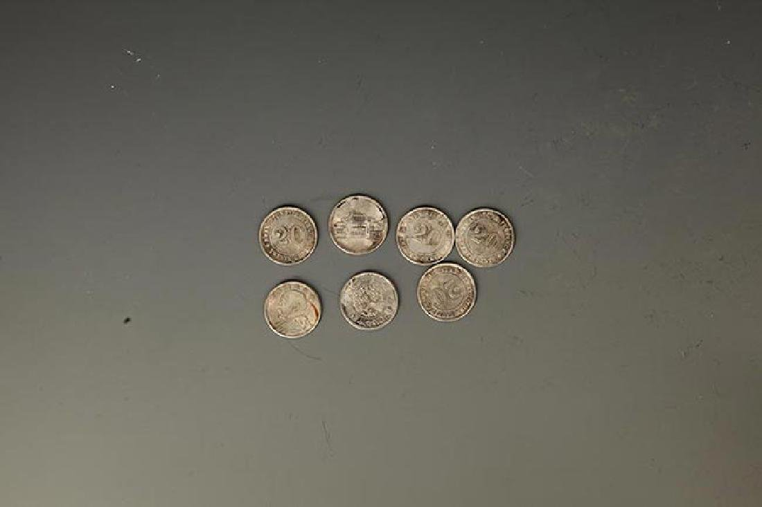 GROUP OF 23 CHINESE COIN - 2