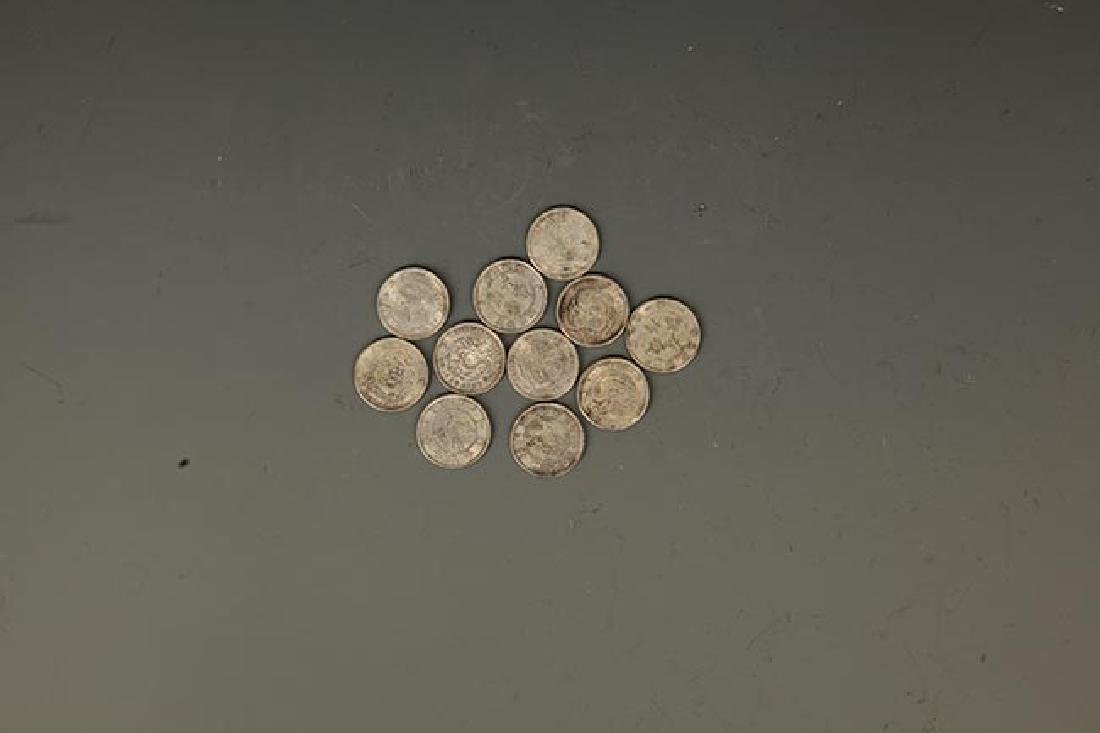 GROUP OF 11 OLD CHINESE COIN