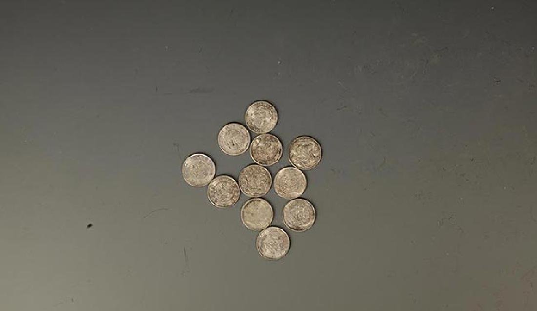 GROUP OF 11 OLD CHINESE COIN - 2