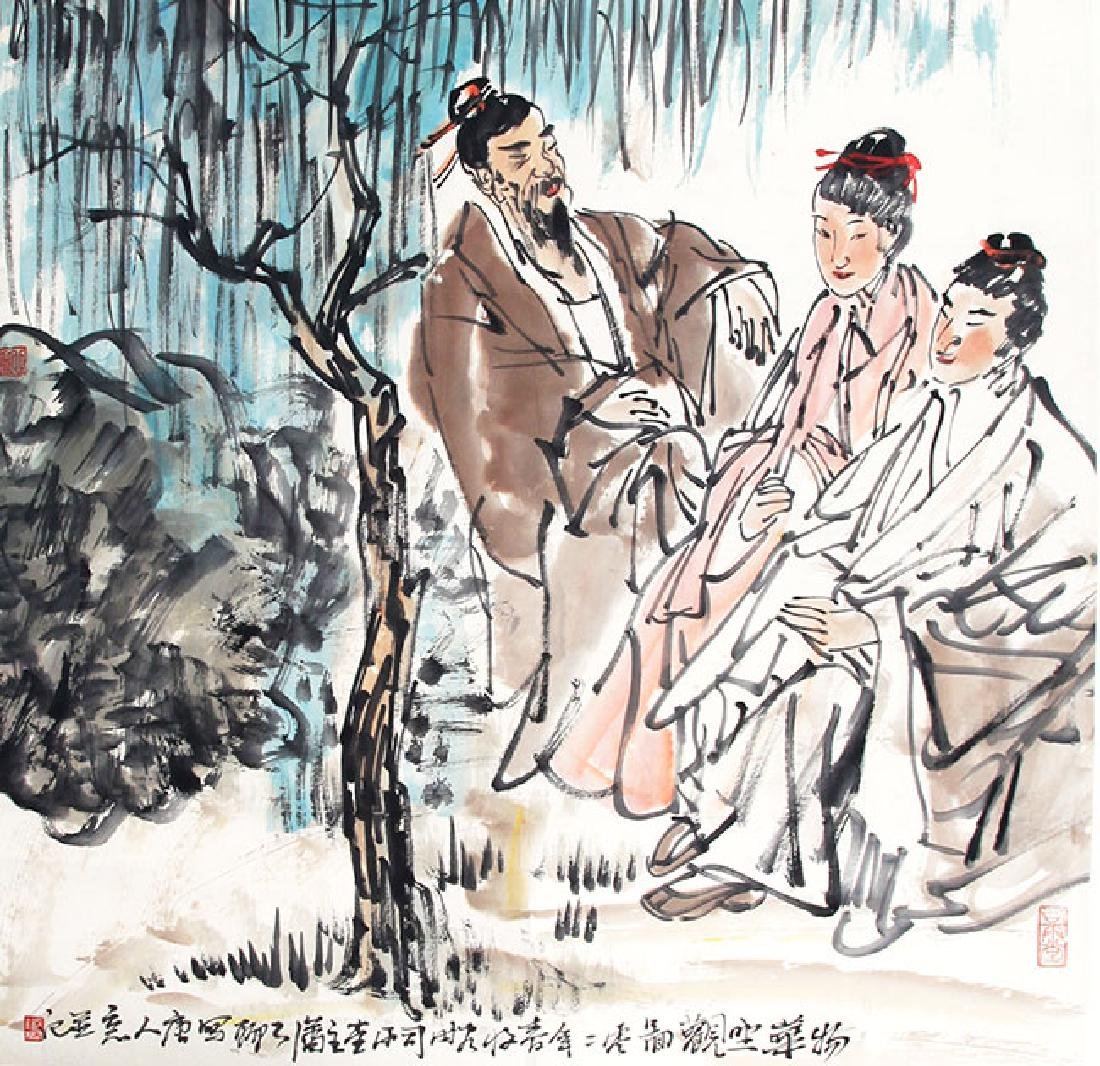 WEI XIAO SONG, CHINESE PAINTING ATTRIBUTED TO