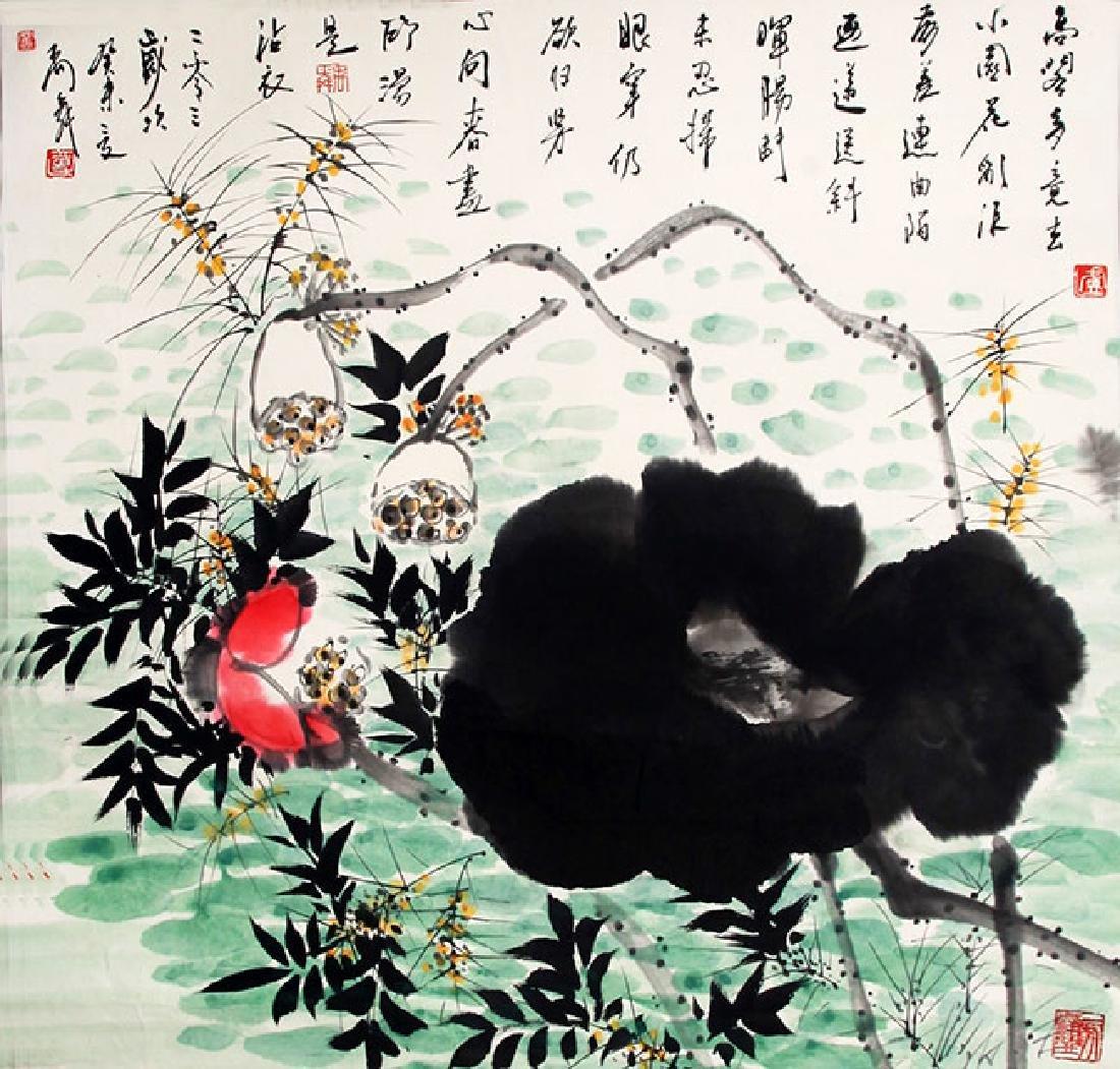 LU YU SHUN, CHINESE PAINTING ATTRIBUTED TO