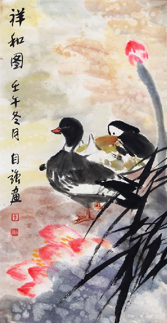 LI ZI QIANG, CHINESE PAINTING ATTRIBUTED TO