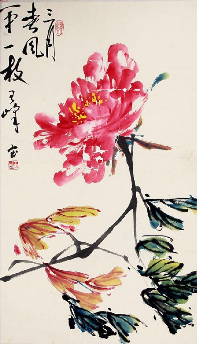 WANG FENG, CHINESE PAINTING ATTRIBUTED TO