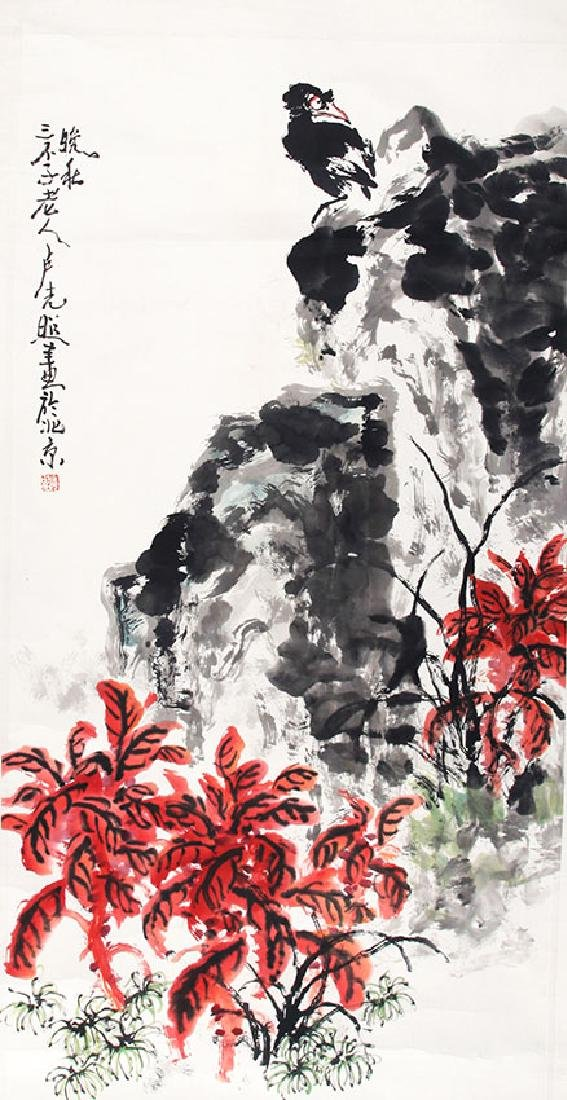LU GUANG ZHAO, CHINESE PAINTING ATTRIBUTED TO