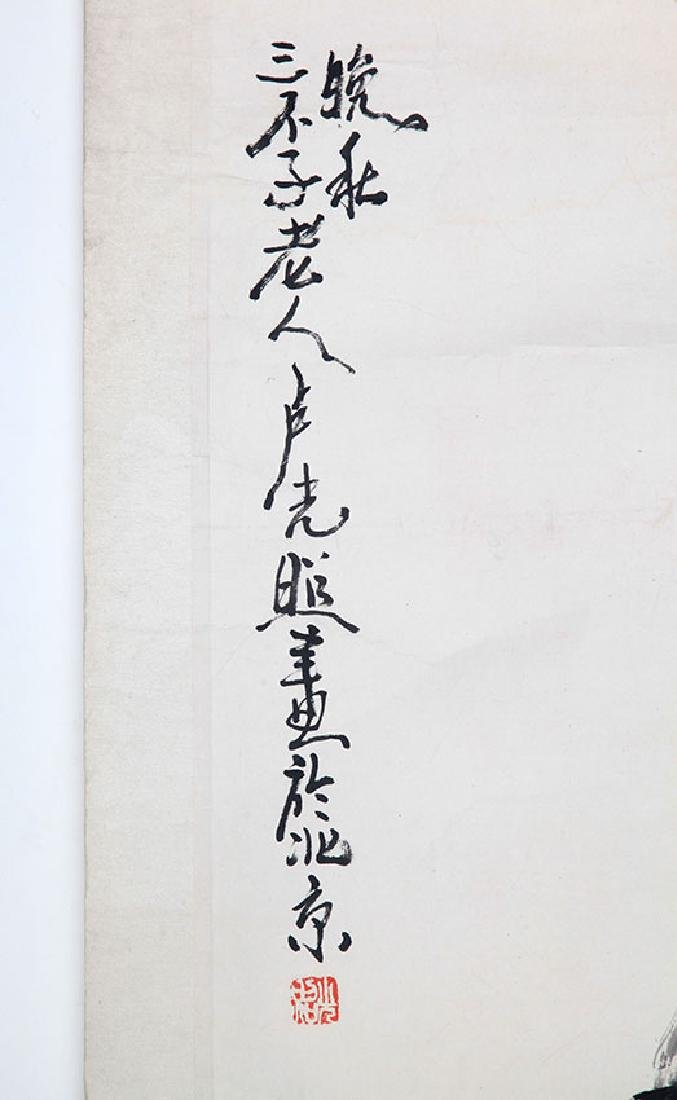 LU GUANG ZHAO, CHINESE PAINTING ATTRIBUTED TO - 2