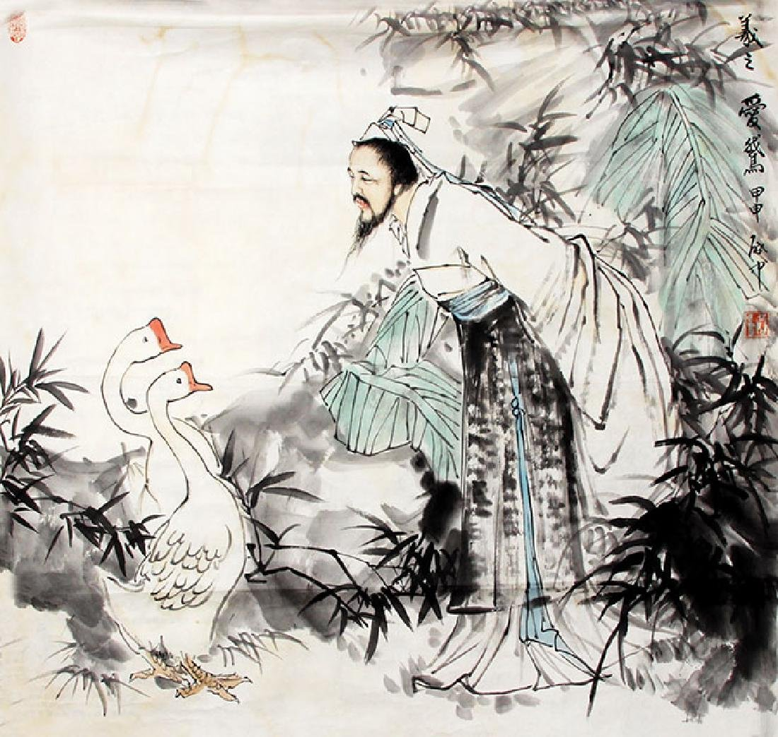 WU QI ZHONG, CHINESE PAINTING ATTRIBUTED TO