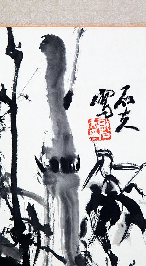 GUO SHI FU, CHINESE PAINTING ATTRIBUTED TO - 2