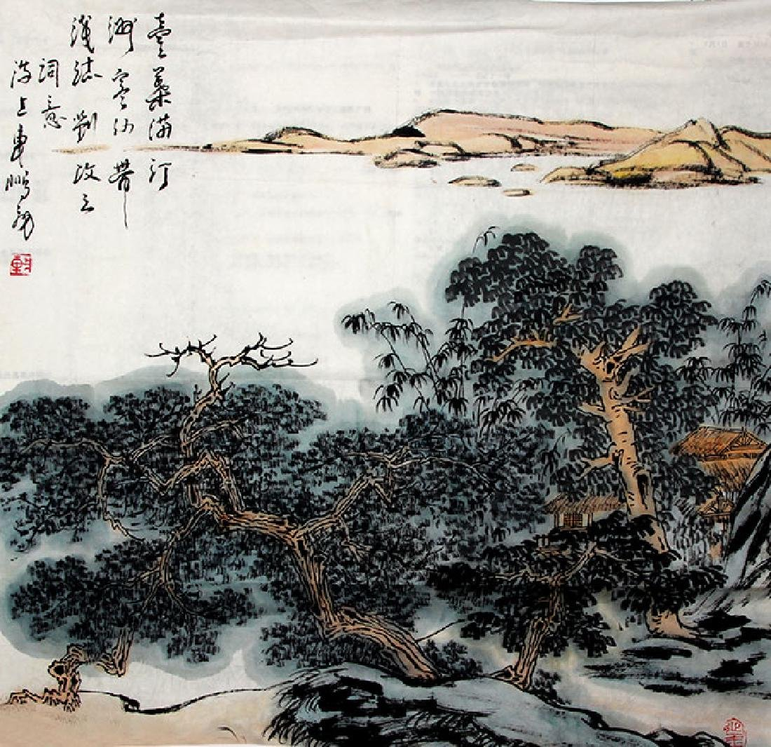 CHE PENG FEI, CHINESE PAINTING ATTRIBUTED TO