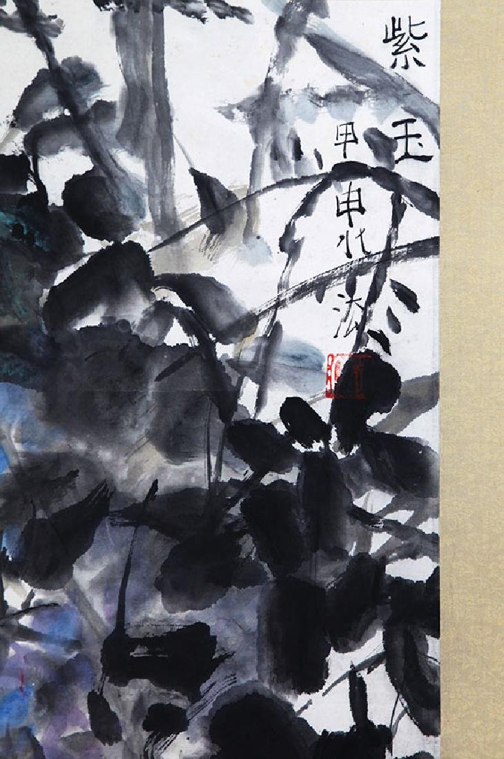 HE SHUI FA, CHINESE PAINTING ATTRIBUTED TO - 3