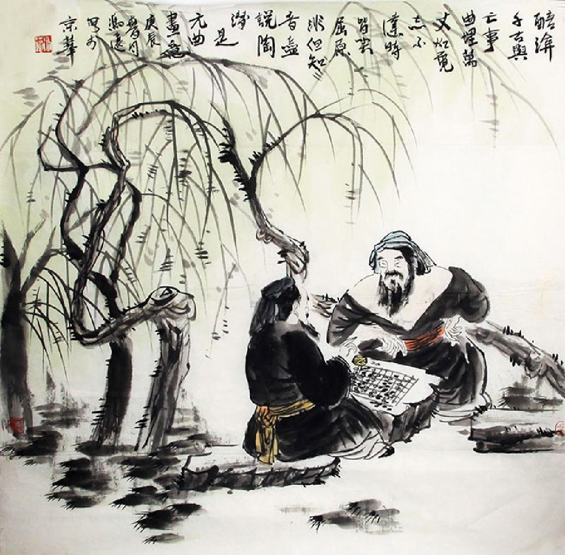FENG YUAN, CHINESE PAINTING ATTRIBUTED TO