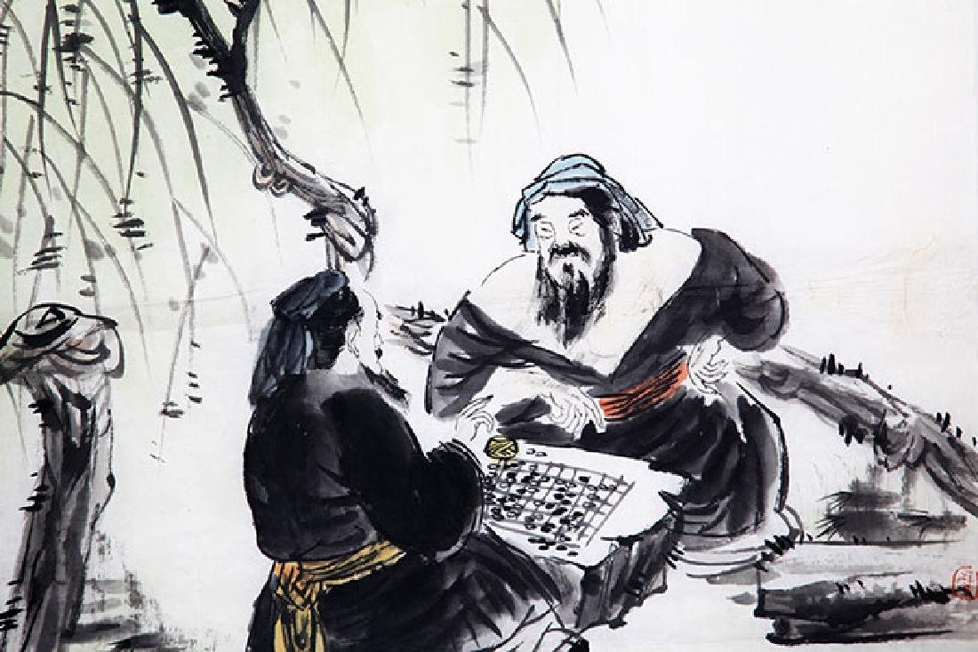 FENG YUAN, CHINESE PAINTING ATTRIBUTED TO - 3