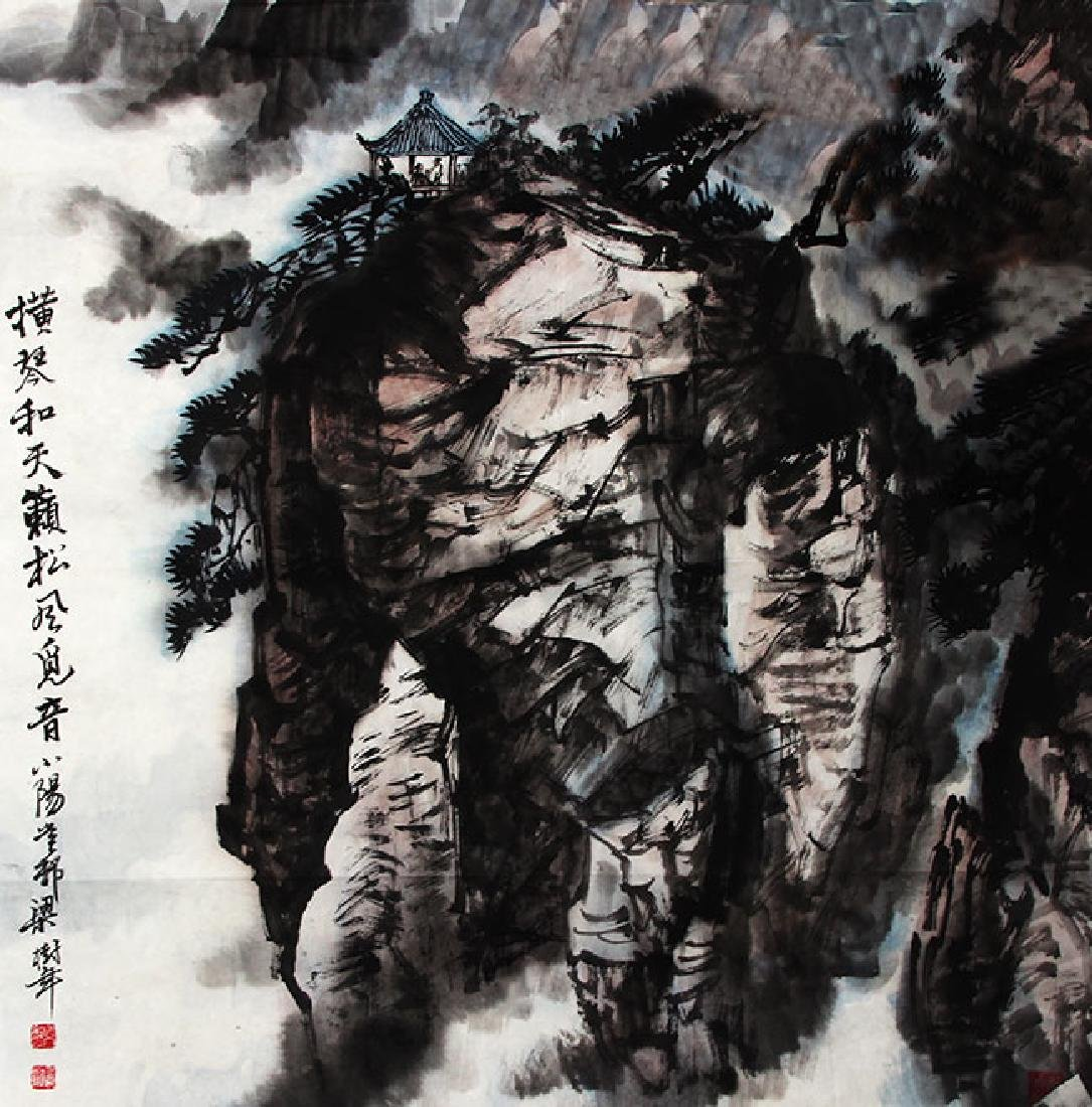 LIANG SHU NIAN, CHINESE PAINTING ATTRIBUTED TO
