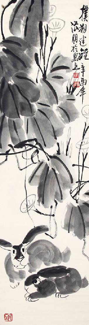ZHANG PENG, CHINESE PAINTING ATTRIBUTED TO