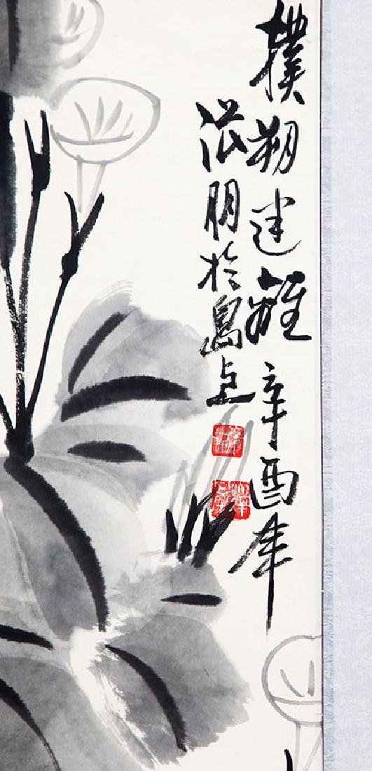 ZHANG PENG, CHINESE PAINTING ATTRIBUTED TO - 2