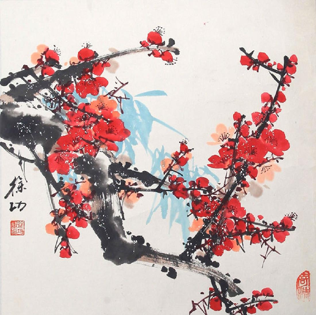 XU GONG, CHINESE PAINTING ATTRIBUTED TO