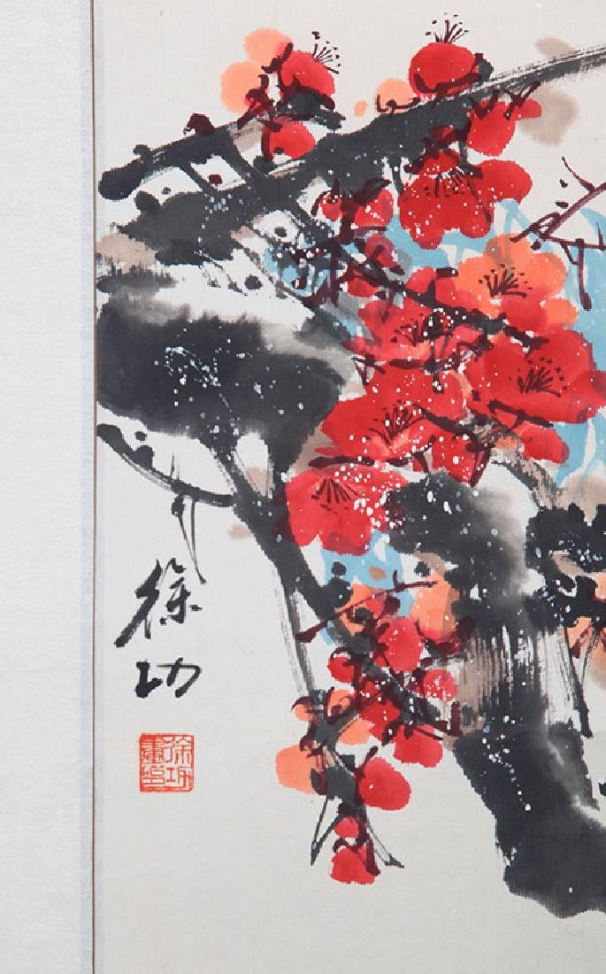 XU GONG, CHINESE PAINTING ATTRIBUTED TO - 2