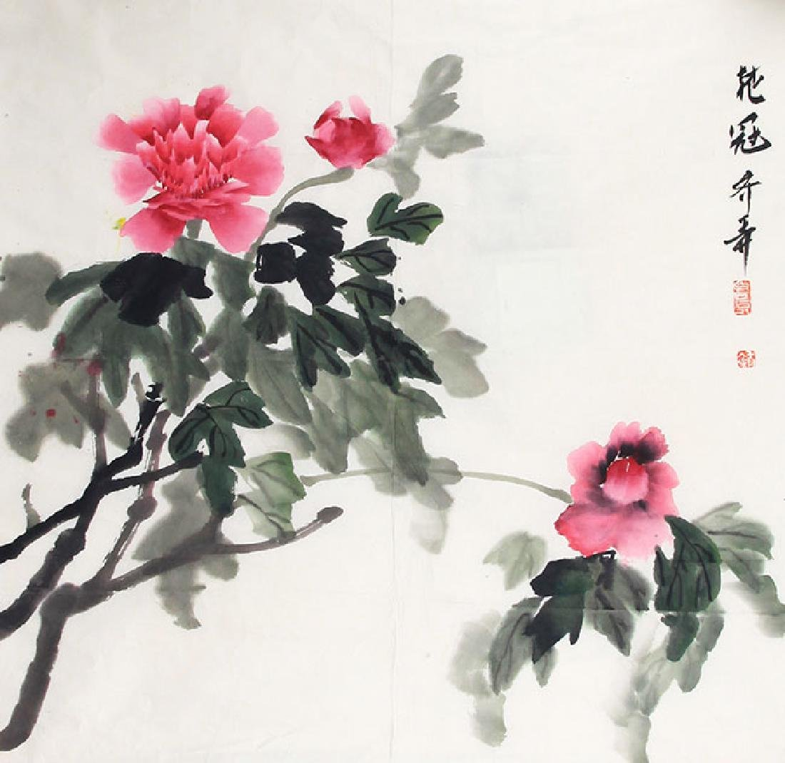 QI NONG, CHINESE PAINTING ATTRIBUTED TO