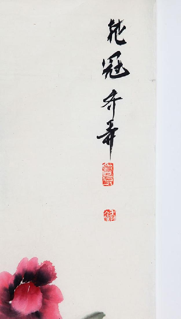 QI NONG, CHINESE PAINTING ATTRIBUTED TO - 2