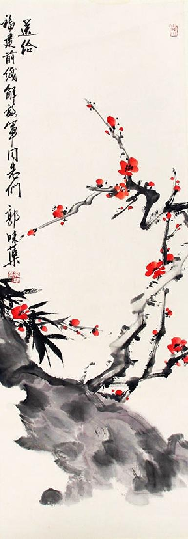 GUO WEI QU, CHINESE PAINTING ATTRIBUTED TO