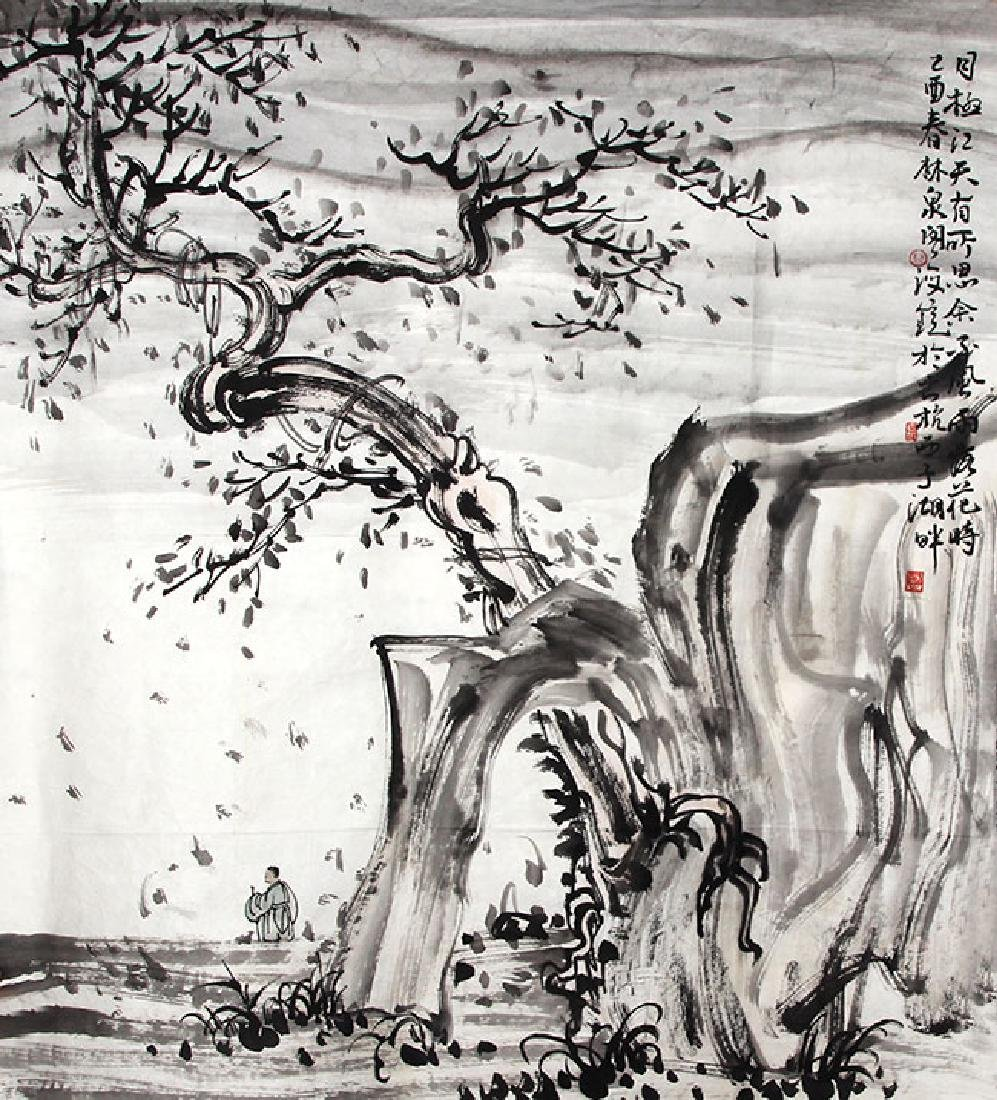 LIN HAI ZHONG, CHINESE PAINTING ATTRIBUTED TO