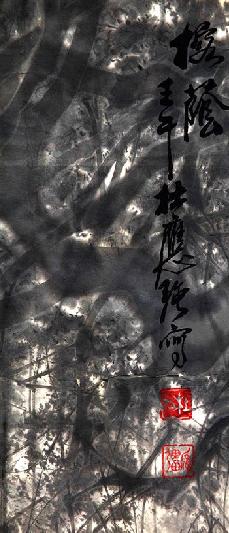 DU YING QIANG, CHINESE PAINTING ATTRIBUTED TO - 2