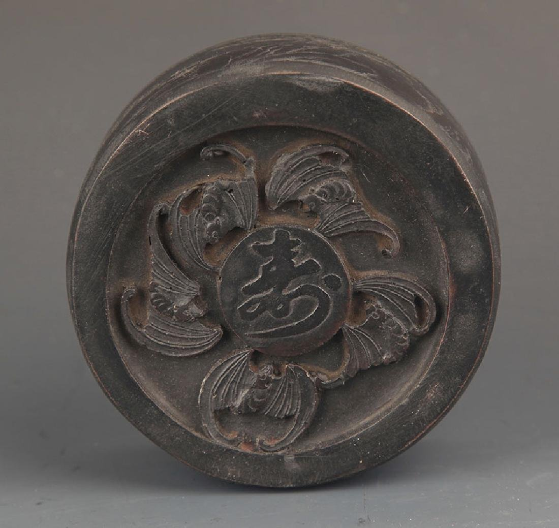 A FINELY CARVED ROUND INK STONE - 4