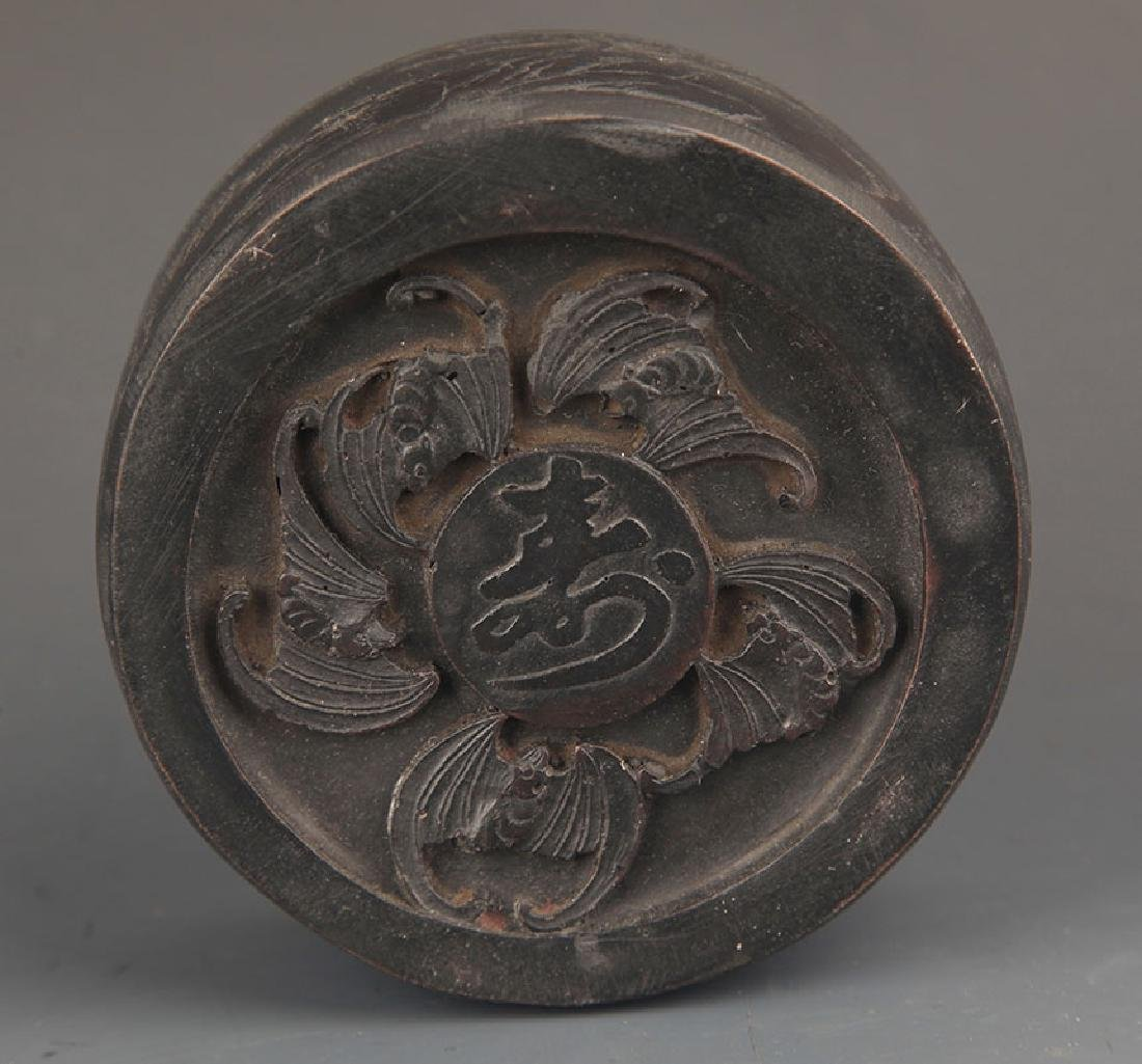 A FINELY CARVED ROUND INK STONE - 5