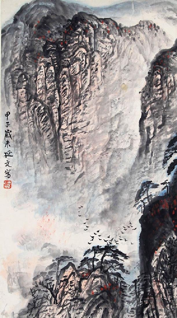 YANG YAN WEN, CHINESE PAINTING ATTRIBUTED TO