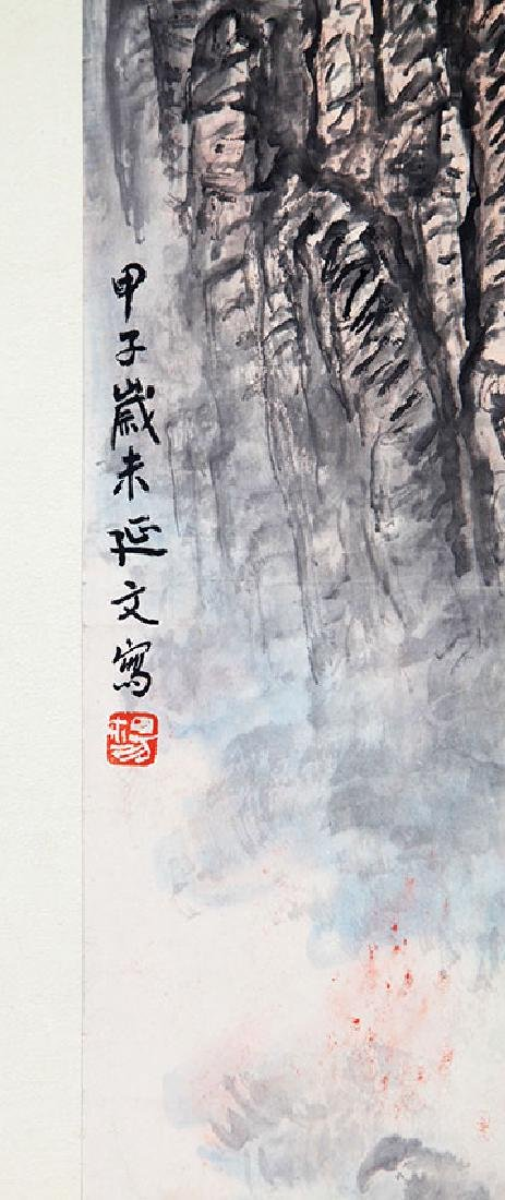YANG YAN WEN, CHINESE PAINTING ATTRIBUTED TO - 2