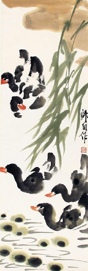 LOU SHI BAI, CHINESE PAINTING ATTRIBUTED TO