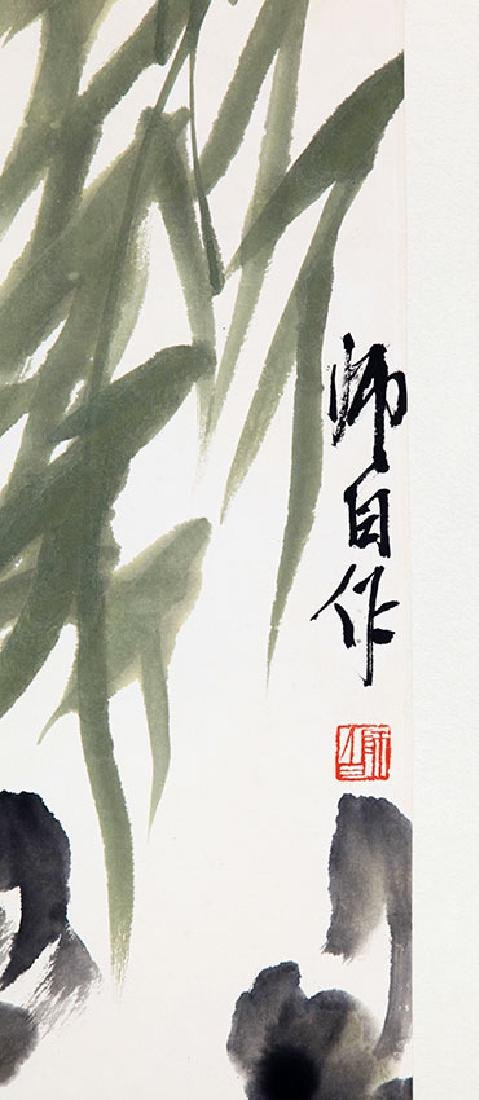 LOU SHI BAI, CHINESE PAINTING ATTRIBUTED TO - 2