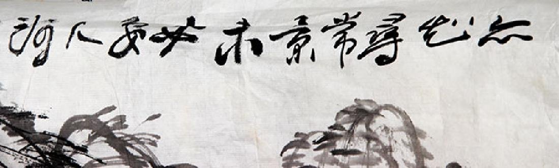 WANG DUO, CHINESE PAINTING ATTRIBUTED TO - 2