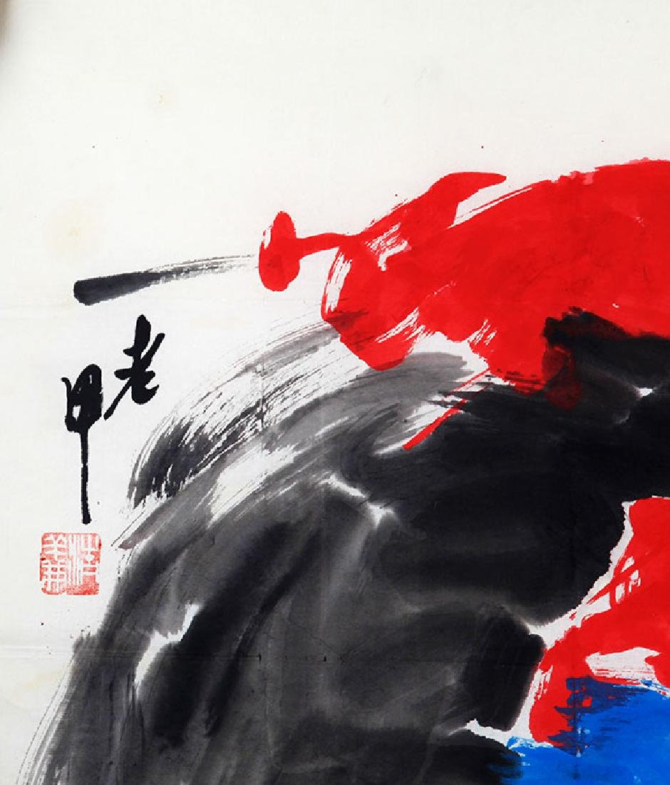 JIA HAO YI, CHINESE PAINTING ATTRIBUTED TO - 2