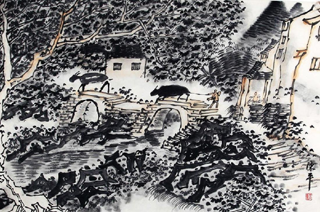 CHEN PING, CHINESE PAINTING ATTRIBUTED TO