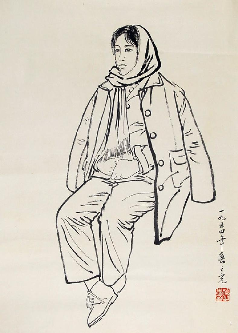 YANG ZHI GUAN, CHINESE PAINTING ATTRIBUTED TO