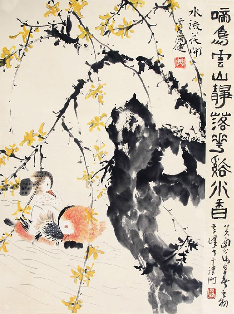 JIA GUANG JIAN, CHINESE PAINTING ATTRIBUTED TO