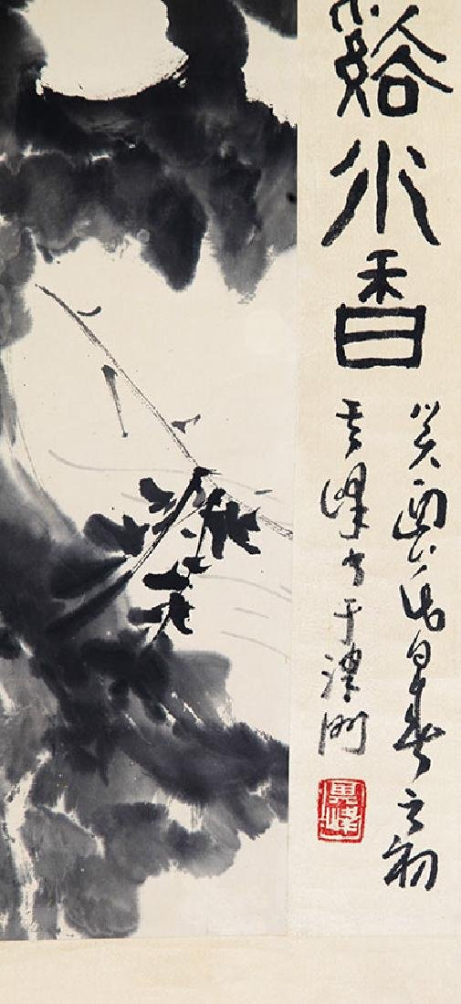 JIA GUANG JIAN, CHINESE PAINTING ATTRIBUTED TO - 2