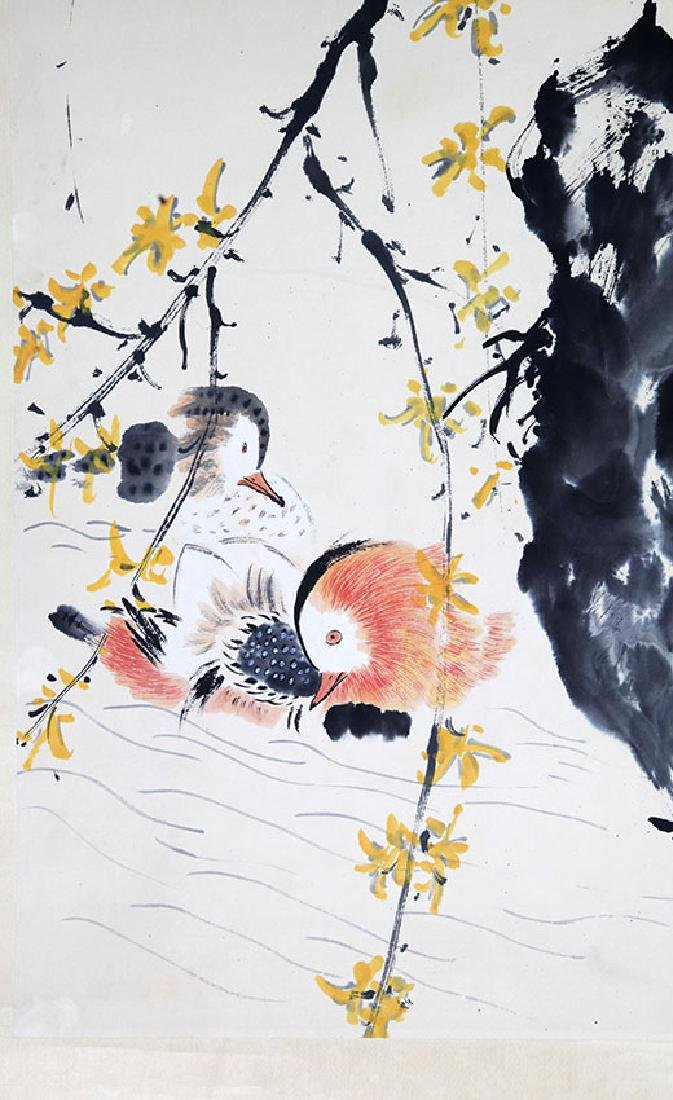 JIA GUANG JIAN, CHINESE PAINTING ATTRIBUTED TO - 4