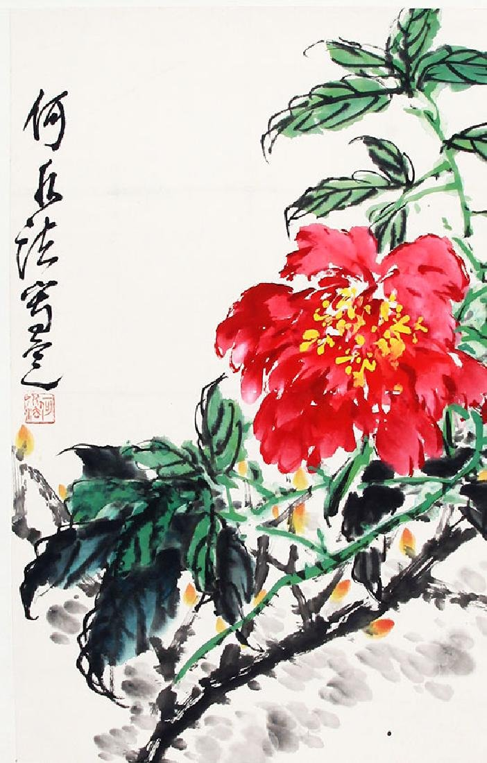 HE SHUI FAI, CHINESE PAINTING ATTRIBUTED TO