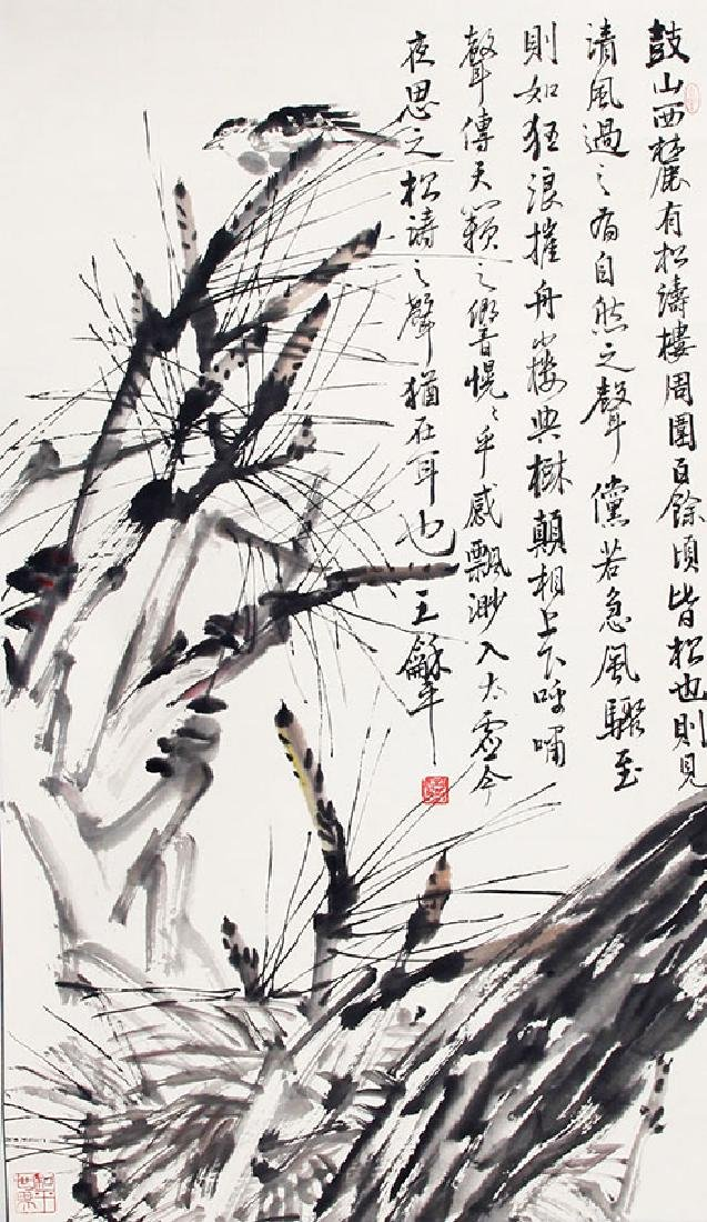 WANG HE PIN, CHINESE PAINTING ATTRIBUTED TO
